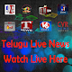 Download Telugu Live News For PC Windows and Mac