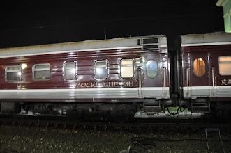 Photo: Le train Moscou - Pekin