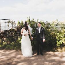 Wedding photographer Lina Kivaka (linafresco). Photo of 25.07.2015