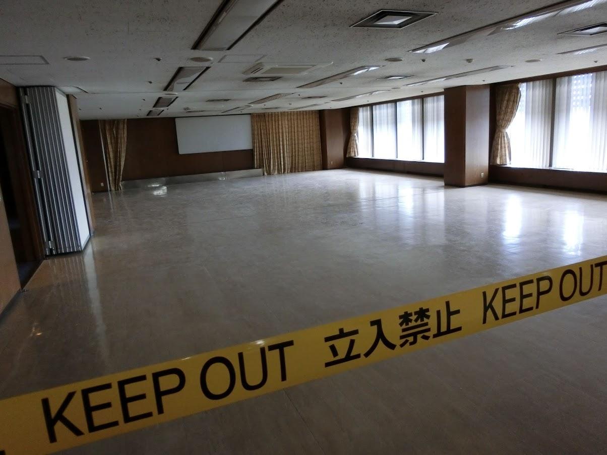 中日ビル12階クラブ東海大会議室