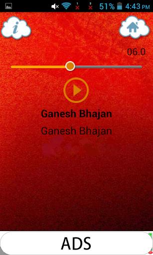 娛樂必備免費app推薦|Bhajans Of All Gods Audio線上免付費app下載|3C達人阿輝的APP