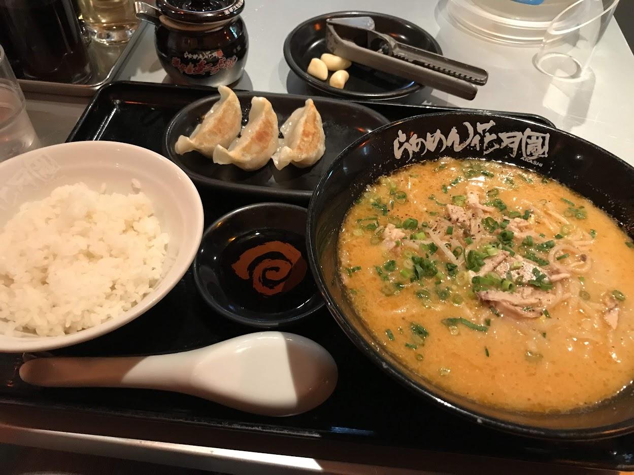 黄金の味噌