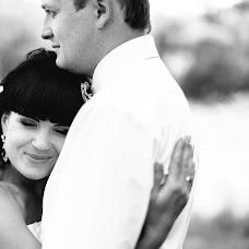 Wedding photographer Lyubov Dempke (DempkeLyubov). Photo of 09.07.2016
