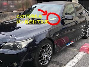 5シリーズ セダン  525i E60 Mスポーツのカスタム事例画像 まさみさんの2021年01月17日22:19の投稿