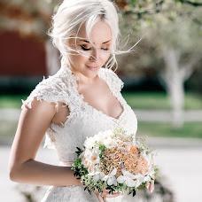 Wedding photographer Sofya Malysheva (Sofya79). Photo of 13.05.2017