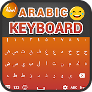 Arabic keyboard Typing - Fast Arabic Keypad Input