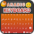Arabic keyboard Typing - Fast Arabic Keypad Input file APK Free for PC, smart TV Download