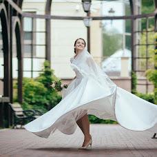 Wedding photographer Tatyana Sirenko (TatianaSirenko). Photo of 21.11.2017