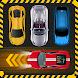 パーキングカージャム-新しいカーパズルゲーム2020