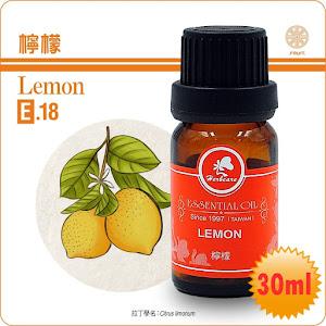 檸檬精油30ml