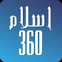 Islam360 (Beta) icon