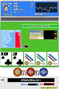 カジノスロット アプリ無料