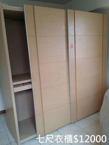 永和二手七尺衣櫃
