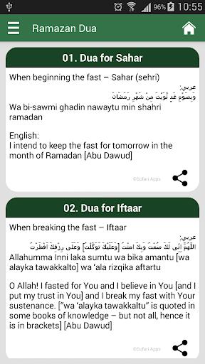 Ramazan Dua With Text