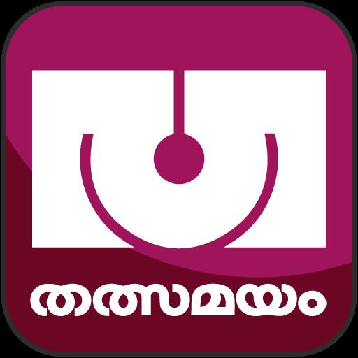 Thalsamayam