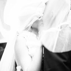 Wedding photographer Lesya Aansu (Aansu). Photo of 07.09.2016