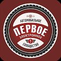 Автозапчасти Калининград icon