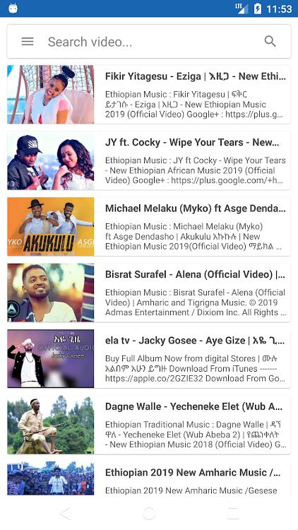 Ethiopian Movie - Amharic Film & Drama Free – (Android Apps