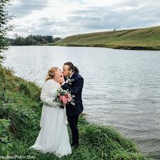 Wedding photographer Denis Frolov (DenisFrolov). Photo of 09.10.2017