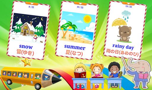 天気と季節図鑑 V2(英単語絵カード 子供のジグソーパズル)