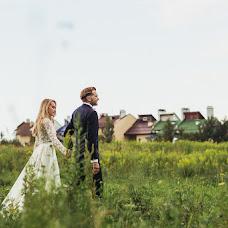 Свадебный фотограф Лидия Сидорова (kroshkaliliboo). Фотография от 04.05.2018