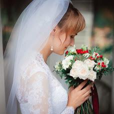 Wedding photographer Kristina Prokhorova (kristi71). Photo of 27.07.2018
