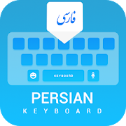 English Persian Translation Keyboard:Farsi typing