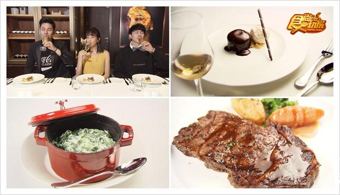 食尚玩家香港美食Teakha茶家