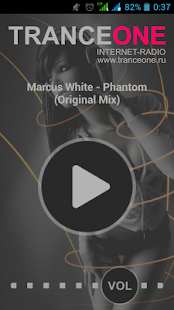 Радио TranceONE- screenshot thumbnail