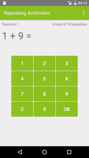 Repeating Arithmetic 1.8 Windows u7528 2