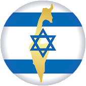 Radio Israel ??? רדיו ישראל Android APK Download Free By WsmrApps