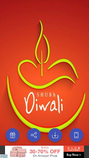 happy diwali happy new year greetings screenshot 7