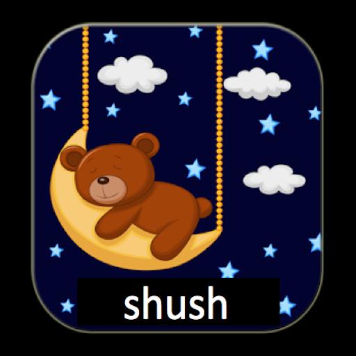 Shush Baby 遊戲 App LOGO-硬是要APP