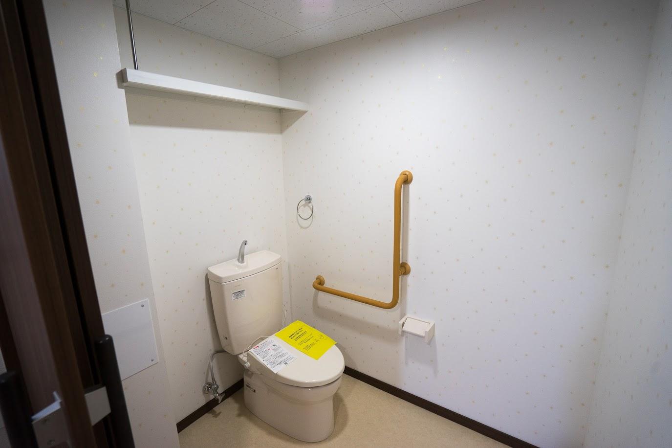 3LDK・トイレ