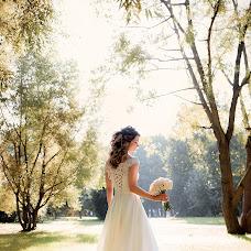 Wedding photographer Marina Porseva (PorMar). Photo of 24.11.2017