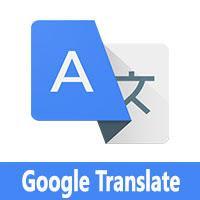 تحميل برنامج ترجمة جوجل google translate للاندرويد مجانا apk
