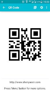條碼製作器-便於使用的二維碼,條碼創建掃描工具 - Google Play 應用程式
