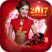 CNY 2017 Photo Frame Maker