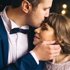 Wedding photographer Irina Nezabudka (mywednezabudka). Photo of 06.04.2017