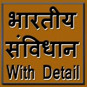 Bhartiya Samvidhan icon