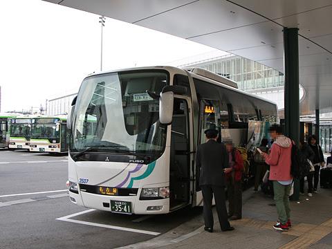 名鉄バス「名古屋~富山線」 3507 その1