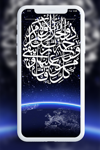 Kaligrafi Wallpaper 1.2 screenshots 3
