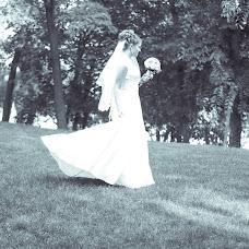 Wedding photographer Ella Smolyakova (Ellasmola). Photo of 15.10.2015