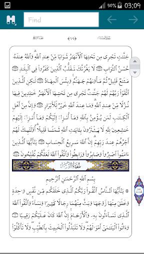 Download Al-Quran Juz 30 Complete Google Play softwares