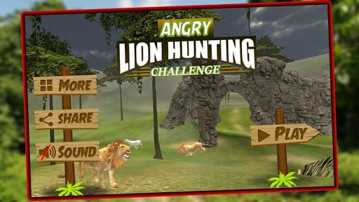 怒っているライオン狩りの挑戦