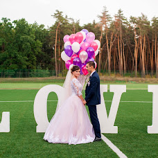 Wedding photographer Anastasiya Kupina (idnastenkakupina). Photo of 24.01.2018