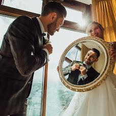 Wedding photographer Marina Nazarova (MarinaN). Photo of 05.09.2018