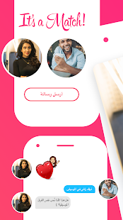 Tinder - التطبيقات على Google Play