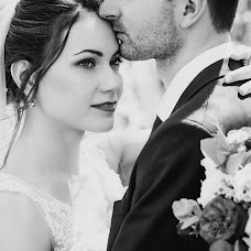 Wedding photographer Lena Shovgenyuk (Shovgeniuk). Photo of 23.04.2018