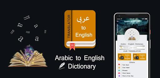 translate norsk arabisk